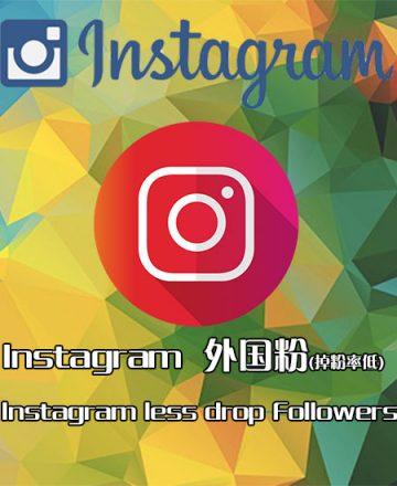 instagram外国粉