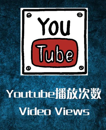 youtube视频播放