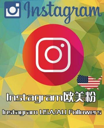 instagram欧美粉