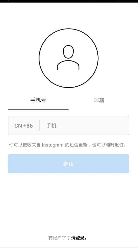 Instagram注册页面